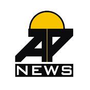 Amagansett Press net worth