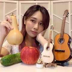 北田奈津子【クラシックギター】【めずらし野菜料理】