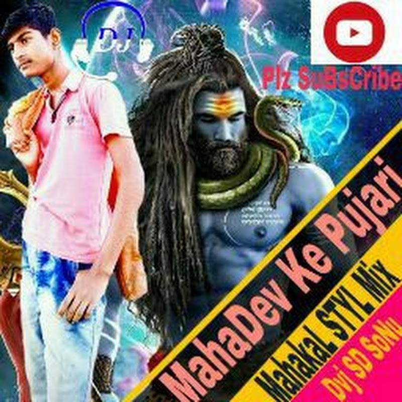 Dj Ujwal Dhanbad Vlog