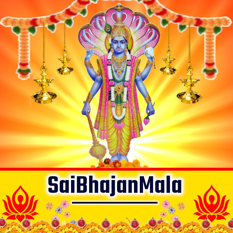 SaiBhajanMala