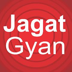 Jagat Gyan