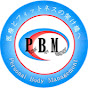 PBM健康チャンネル