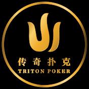 Triton Poker Avatar