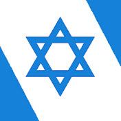 Israel net worth