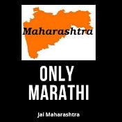 Only Marathi net worth