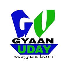 Gyaan Uday