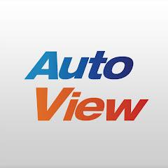 오토뷰(Autoview)