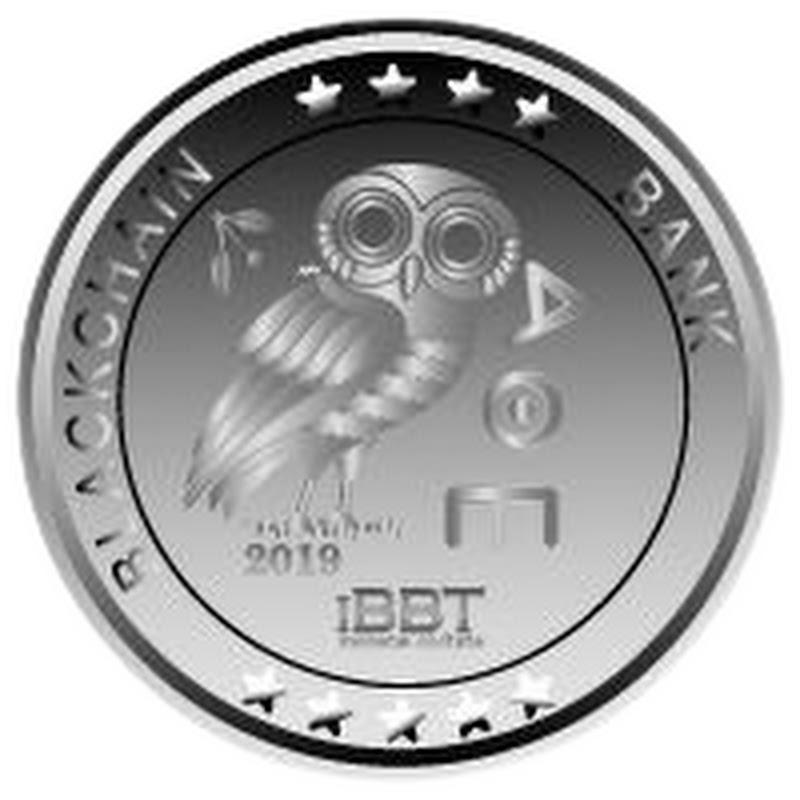 Verity Weekly News