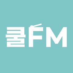 KBS CoolFM</p>