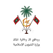 Ministry of Islamic Affairs net worth