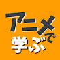 漢字・日本語 Useful CHANEL