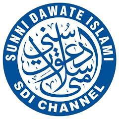 SDI Channel