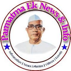 Parmatma Ek News & Info