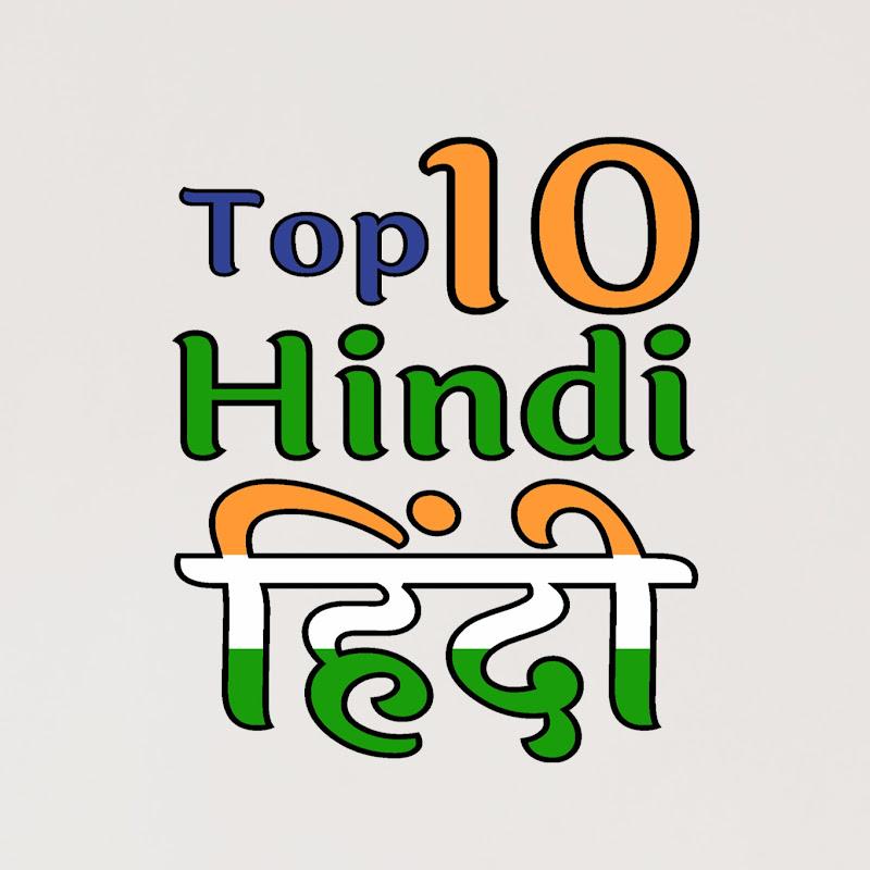 Top 10 Hindi