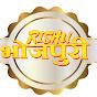 Rishu Bhojpuri