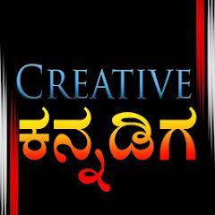 Creative Kannadiga