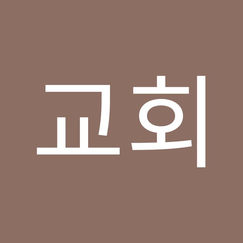 오산평화교회