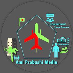 Jahirul Islam FTE