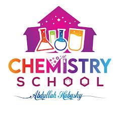 Chemistry School Abdullah Habashy thumbnail