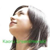 Kaoru GreenEmerald