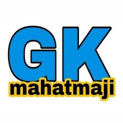 GK mahatmaji 2.0