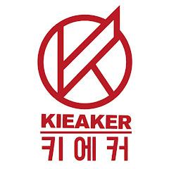 키에커</p>