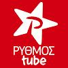 RythmosTube