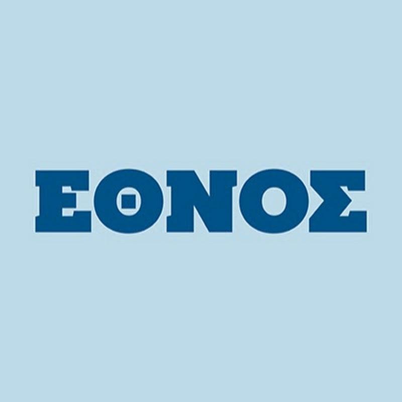 Ethnos Newspaper