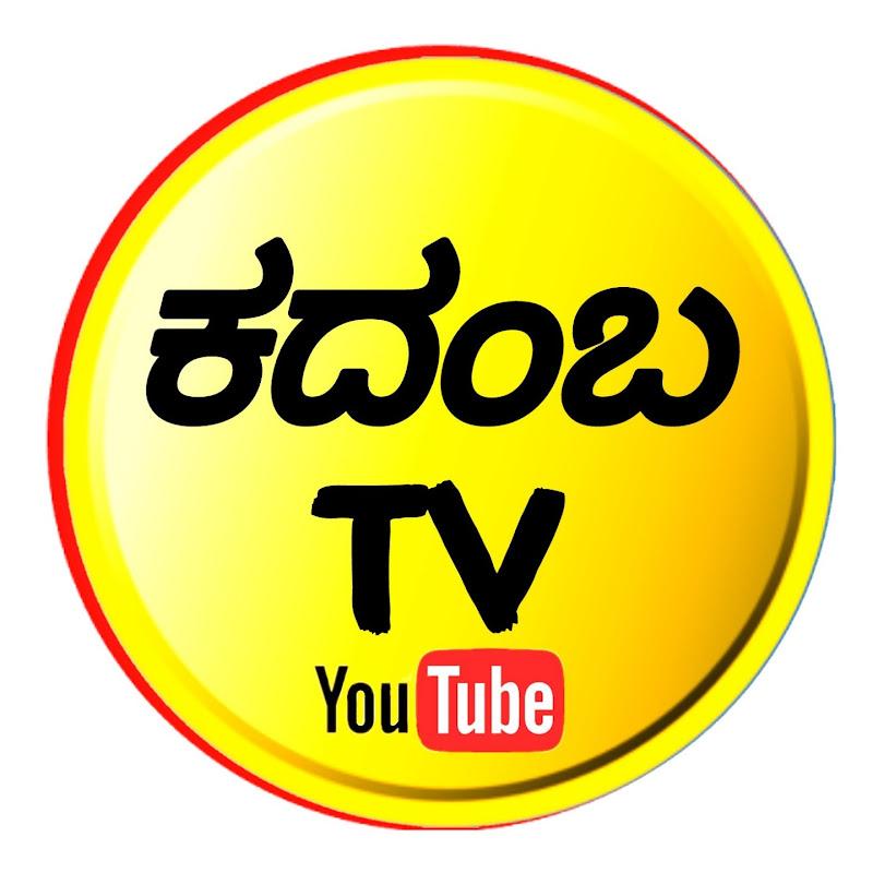 Kadamba TV