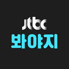 JTBC Voyage</p>