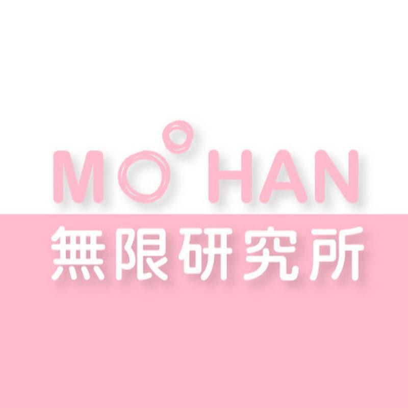 Moohan Lab無限研究所