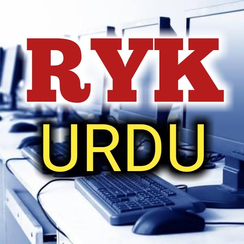 RYK Urdu