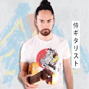 samuraiguitarist net worth