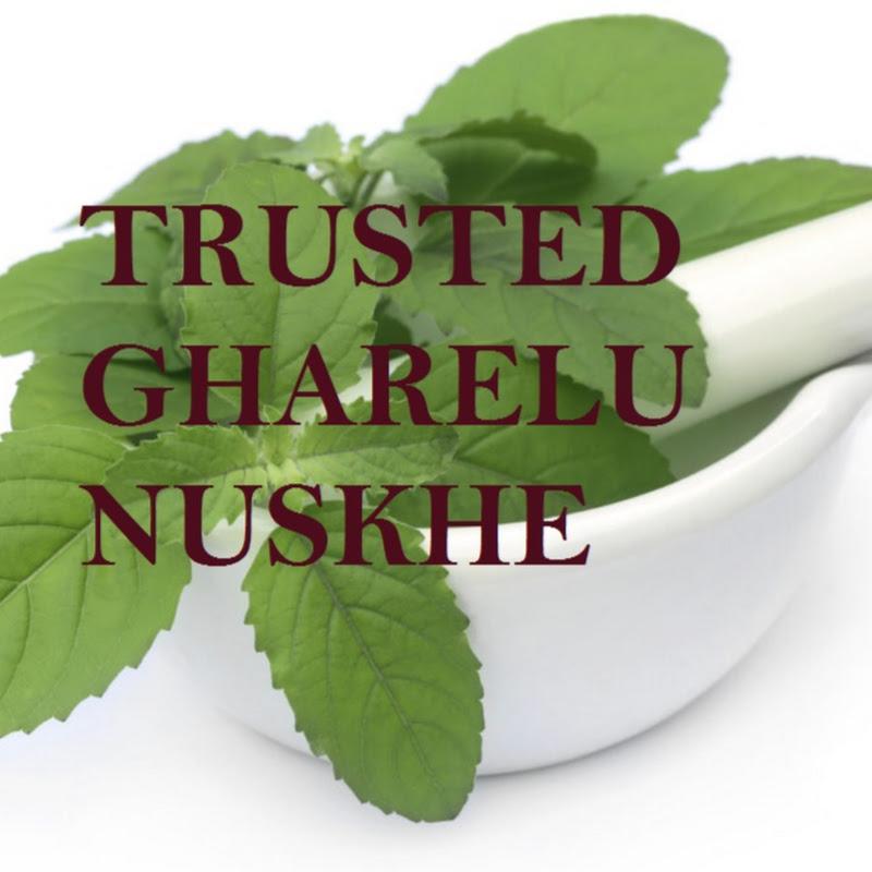 Trusted Gharelu Nuskhe