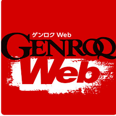 GENROQ Web Channel