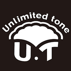 official Unlimited tone