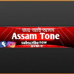 Assam Tone thumbnail