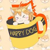 Happy Dog Avatar