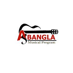 As Bangla