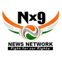 Nx9 News Network