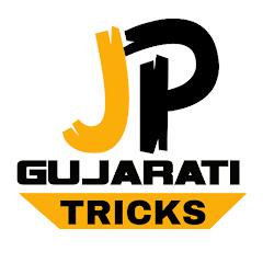 online tricks gujarati
