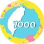 1000步的繽紛台灣