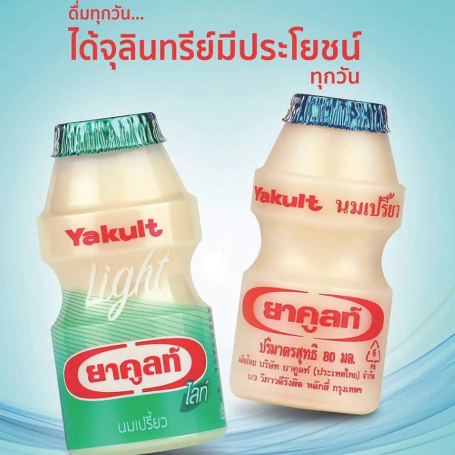 Yakult Thailand - YouTube