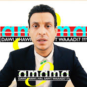 9amama Show -قمامة شو Avatar