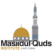 Masjidul Quds net worth