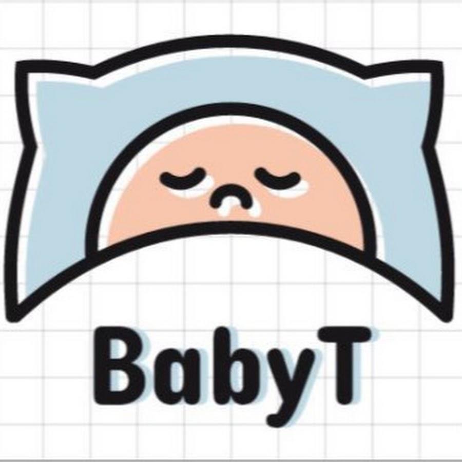 BabyT