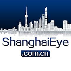 ShanghaiEye魔都眼