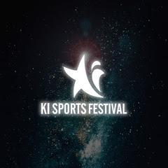 키스포츠페스티벌 KI SPORTS FESTIVAL