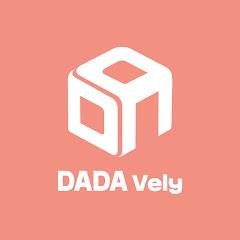다다블리 DADA Vely