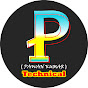 P1 Technical